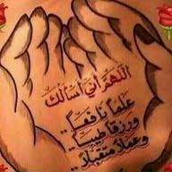 Abu Housam