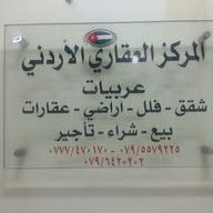 رائد عربيات
