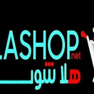 halashop هلا شوب
