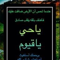 محمد فتحي محمد