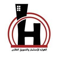 Al Hwara