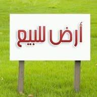 عباد الرحمن للاستثمار والتطوير العقاري