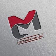 محمد الطاهر