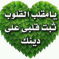 أبومحمد