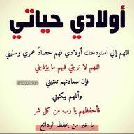 Stop Shop عــــ سبيل ــــابر