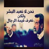 ابو زيد Abozayd