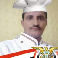 الشيف اليمني ابو اسامه79241849