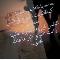 عبدالله العتيبي