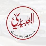 شركة عمر العبيدي لتجارة السيارات