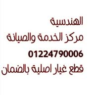 Abd Al rahman A