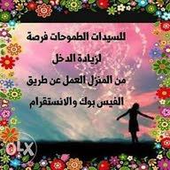محمد بلوشي