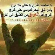جواد البصراوي