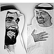 Boussaid Al Shehhi