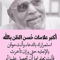 abdull3aziz