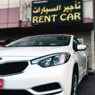 Aldhahir Rent Car
