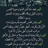 محمد البوسيفى