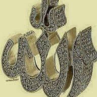 Soma Noor