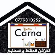 carna