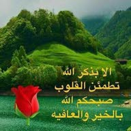 عمر با