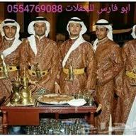 توصيل قهوة وشاي جميع احياء الرياض