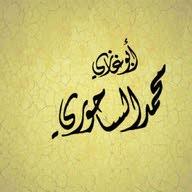 محمد ا