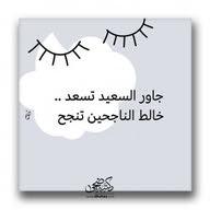 أم عبد الجبار