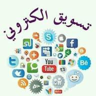 مصطفي محمد احمد