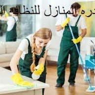 اول نسخة للتنظيف للتنظيف