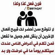 Mohsan