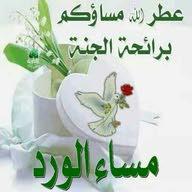 ابو نوال