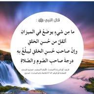 ابو الشيماء السحاب