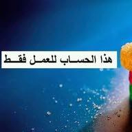 Safa Ahmed