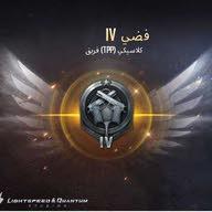 محمد احمد حمد