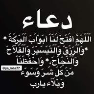 عمر عبدالله