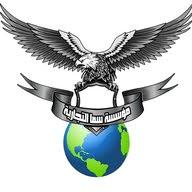 مؤسسة سما للاستيراد