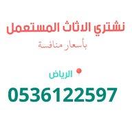 ابو حسن الرياض