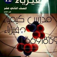 Abouda