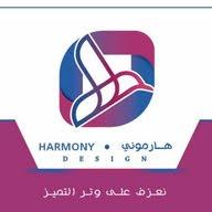 harmony design
