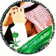 العسيري ابوعناد العسيري ابوعناد