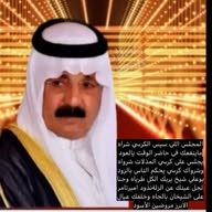 Kuwait Kuwait