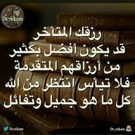 Saeed Hl Saeed
