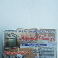 Bawabat al jood trad and construction بوابہ آلود للتجارہ والمقاولات