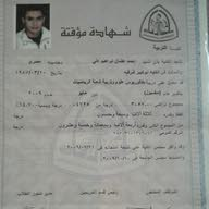 احمد عثمان عثمان