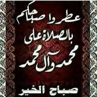 حسين الحنين