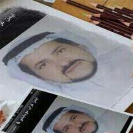 أيمن بن عبد العزيز