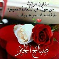 ابو مريان المريان