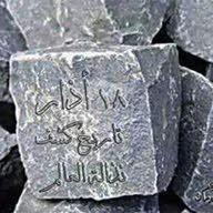 إبراهيم أبو عبدالمجيد الرفاعي
