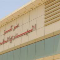 مركز البدري الطبي