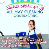Housemaid Bahrain