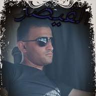 بسام القادري